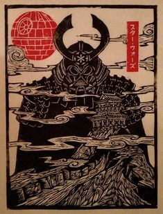 Darth Vader Samurai Woodcut by WoodcutEmporium on Etsy