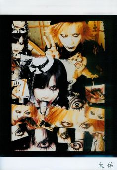 23 years old, struggling with Japanese, posting oldschool vk stuff mostly Arte Punk, Goth Subculture, Dir En Grey, Aesthetic Japan, Punk Goth, Post Punk, Dark Ages, Visual Kei, Looks Cool