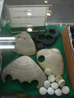 Go/baduk/weiqi stones (how are the stones made?)