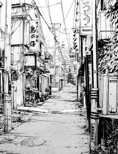 Drawing the Naked City |Manabe Shohei | Socks... - The Gasoline Station