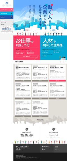 Web Design, Site Design, Web Japan, Reference Site, Web Banner, Website, Btob, Resume, Editorial