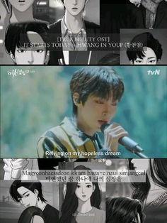 Korean Song Lyrics, Korean Drama Songs, Korean Drama Funny, Korean Drama List, Korean Drama Quotes, Pop Songs, Cute Songs, True Beauty Quotes, Goblin Korean Drama