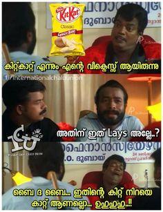 അങങനയ വളകക   #icuchalu #plainjoke  Credits: Vishnu Mohanlal ICU Weird Facts, Crazy Facts, Funny Troll, Hand Hygiene, Quotations, Comedy, Lol, Humor, Feelings