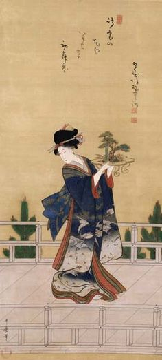 喜多川歌麿 KItagawa Utamaro「嶋台持ち娘立姿図」