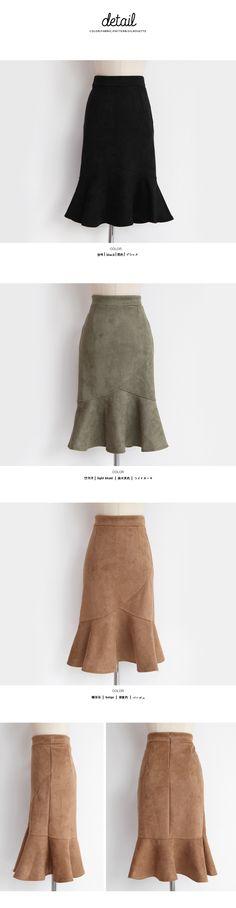 スエードライクマーメイドスカート・全3色