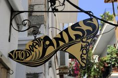 Shoe Shop Sign by Son of Groucho, via Flickr