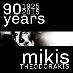 Mikis Theodorakis Greek Music, Athens Greece, Meant To Be, Names, Memories, This Or That Questions, My Love, Greeks, Movie Posters