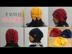 Turban Hat, Scrub Caps, Head Wraps, Sewing Hacks, Diy Fashion, Scrubs, Crochet Patterns, Beanie, Couture