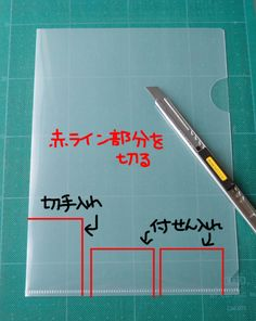 付箋入れの作り方 Organizing Paperwork, Life Organization, Day Planners, Bullet Journal Inspiration, Hacks Diy, Paper Decorations, Filofax, Diy And Crafts, Easy Diy