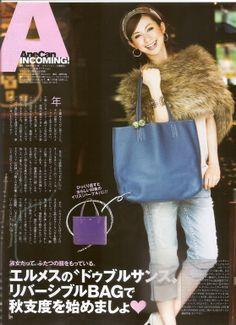 Hermes Double Sens 45 bag | style / fashion | Pinterest | Hermes ...