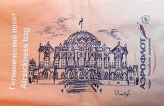 #resim #çizim #tasarım #interesting #original #painting #picture #amazing #artist #artdesign #art #instagram #artwork #fineart #sanat #artts_help #artist_sharing #art_boost #art_spotlight #proartists #bestdm #arts_gallery #russia #saintpetersburg #palace #emperor #aeroflot #russianairlines http://turkrazzi.com/ipost/1517385805071745931/?code=BUO1lmqhYOL