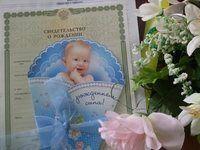 Отделы ЗАГС Департамента ЗАГС Минюста Крыма зарегистрировали за минувшую неделю рождение 467 детей