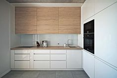 some kind of rolling cutting board - ? White Wood Kitchens, Timber Kitchen, Concrete Kitchen, New Kitchen, Cool Kitchens, Kitchen Interior, Cupboard, Armoire, Kitchen Cabinets