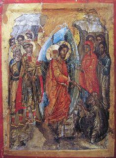 Jesus Christ, Painting, Painting Art, Paintings, Painted Canvas, Drawings