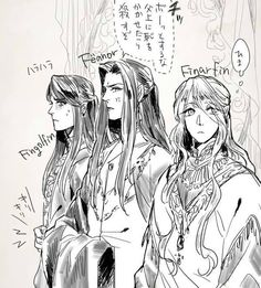Fingolfin, Fëanor and Finarfin