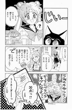 Usagi's house