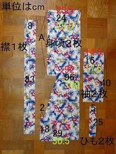 子供甚平の作り方!型紙なし簡単手作り!男の子女の子生地の選び方 | 春夏秋冬を楽しむブログ Sewing Hacks, Sewing Projects, Sewing Tips, Kimono Shrug, Chinese Clothing, Baby Sewing, Floral Tie, Charts, Sewing Patterns