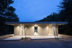 """""""Aele House"""" en Corée du Sud par Nameless Architecture - Journal du Design"""