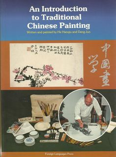 AN INTRODUCTION TO TRADITIONAL CHINESE PAINTING von He Hanqiu und Deng Jun