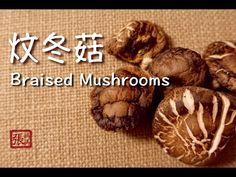 ★ 炆冬菇 一 簡單做法 ★ | Braised Shiitake Mushroom Easy Recipe