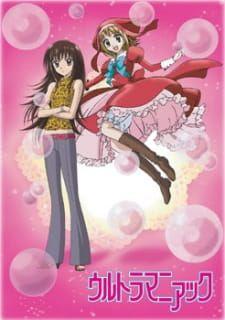 Ultra Maniac Ultramaniac Magical Girl Myanimelist Net Ultra Maniac Anime Anime Movies