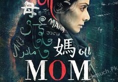 Sajal Ali and Adnan Siddiqui's Bollywood Movie 'Mom' Trailer Released Bollywood Box, Bollywood News, Indiana, Mom 2017, Sajal Ali, Box Office Collection, Movies Box, Bollywood Updates, Upcoming Films