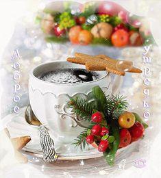 Merry Christmas & Happy New Year ! Coffee Gif, Coffee Images, Coffee Love, Coffee Quotes, Christmas Scenes, Christmas Time, Spanish Greetings, Good Morning Coffee, Gif Animé