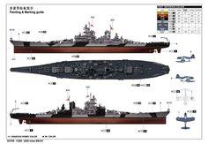 Trumpeter 1/200 USS Iowa BB-61 - TR03706