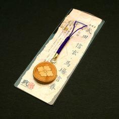 Shingen Takeda & Nobuhara Baba Family Crest Cell Phone Charm/Zipper Pull