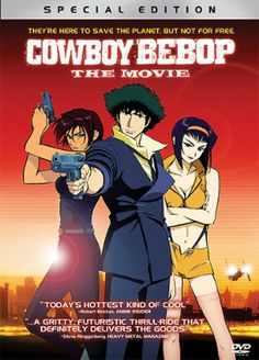 Cowboy Bebop the Movie: Knocking On Heaven's Door DVD (Hyb) Special Edition#RightStuf2013