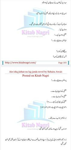 Urdu Thoughts, Urdu Novels