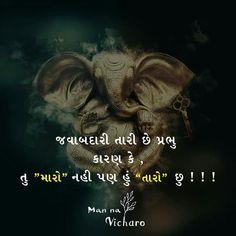 Krishna Mantra, Krishna Quotes, Marathi Quotes, Gujarati Quotes, Ganesh Images, Krishna Images, Quotable Quotes, Qoutes, Life Quotes