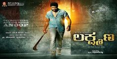 Lakshmana Movie Release Date Confirmed | Latest Kannada Movie News