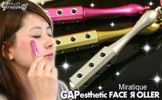 Miniature Skin Care Roller Cell Phone Strap