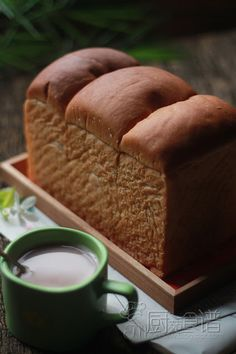 厨苑食谱: 麻糬奶香吐司 【Mochi Milk Toast】 Best Bread Recipe, Bread Recipes, Baking Recipes, Japanese Milk Bread, Hokkaido Milk Bread, Bread Art, Sweet Buns, Dessert Bread, Brioche