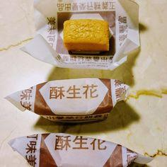 CNN発表のグルメ旅すべき国ランキングでも第1位となった美食の国、台湾。最近では台湾発のグルメも多数日本に進出しておりその勢いは増すばかり!すでに台湾へ旅行し超有名店の小籠包や夜市のB級グルメを味わったことのある人も多いのではないでしょうか。しかし台湾のグルメはとてつもなく奥深いのです!今回は台北在住者がイチオシする台湾グルメの中から、さらに実際食べ歩いて本当に美味しかったお店だけをご紹介します。これを見たらまた台湾へ行きたくなる、そんなお店10選です。 Photo by: kuma-neko Taiwan Food, Graphic Design Illustration, Sweets, Sweet Pastries, Good Stocking Stuffers, Candy, Treats, Baking, Deserts