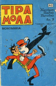 κλασσικα εικονογραφημενα - Αναζήτηση Google Vintage Comics, Vintage Ads, Vintage Photos, Old Advertisements, Advertising, The Age Of Innocence, Vintage Magazines, Happy Day, Old Photos