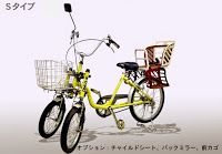 Tilting Vehicles Blog: Pedal Powered - 2 wheels front