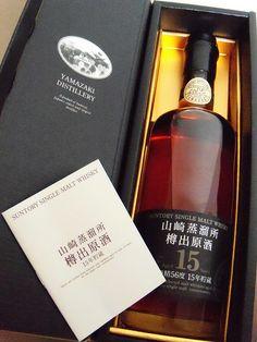 Yamazaki Single Malt Whisky 15YO