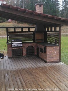 Out of doors Kitchen is the easiest way to finish your backyard to entertain and feed your loved ones and buddies. Under you could find on outside kitchen concepts as well as some ideas that may make your patio trendy and enticing, get pleasure from!
