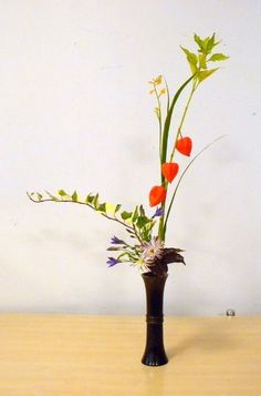 Ikenobo Tetehana arrangement Ikebana Flower Arrangement, Flower Arrangements, Ancient Art, Holy Spirit, Japanese Art, The Expanse, Bonsai, Holi, Old Things
