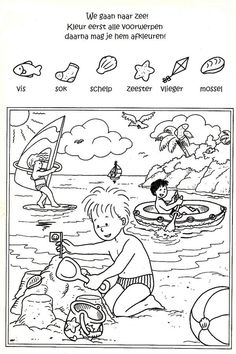 Educational Activities, Preschool Activities, Coloring Pages For Kids, Coloring Books, Hidden Pictures Printables, Hidden Picture Puzzles, Fun Worksheets, Ocean Themes, Activity Sheets
