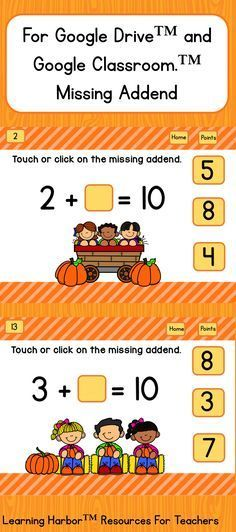 Do you need a time saving math activity to use with Google Drive™️ or Google Classroom™️?  This find the missing addend game may be just what you need. Students will love the Pumpkin Patch theme. Primary Teaching, Teaching Math, Teaching Ideas, Primary Education, Primary Classroom, Autumn Activities, Math Activities, Halloween Activities, School Resources