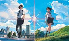 your name board cover
