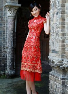 Chinese Qipao Wedding Dress from http://www.cozyladywear.com/chinese-qipao-wedding-dress-p-273.html#