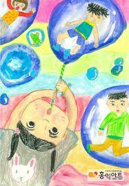 아동미술에 대한 이미지 검색결과 Painting For Kids, Drawing For Kids, Art For Kids, 4th Grade Art, Art Lesson Plans, Colouring Pages, Art School, Art Education, Art Lessons