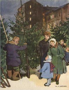 """Наум Цейтлин. """"МУРЗИЛКА"""" №1, 1956 Naum Tseytlin"""
