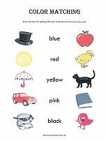 What goes together? What doesn't belong? Fun worksheets