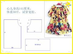 Baby Dress Patterns, Baby Clothes Patterns, Sewing Patterns For Kids, Clothing Patterns, Sewing Kids Clothes, Baby Sewing, Diy Clothes, Toddler Outfits, Kids Outfits