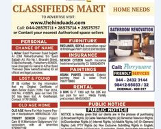 """Book The Hindu Classified and Display Classified  Matrimonial ads through releasemyad.com is quite affordable & get discount up to 5%. """"Hindu classifieds,"""" Newspaper Advertisement, Advertising, Ads, Online Cash, Old Names, Name Change, Post Date, Good Things, Display"""
